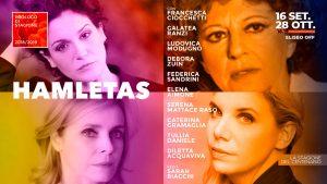 Hamletas @ Eliseo Off - Foyer Il Balconata